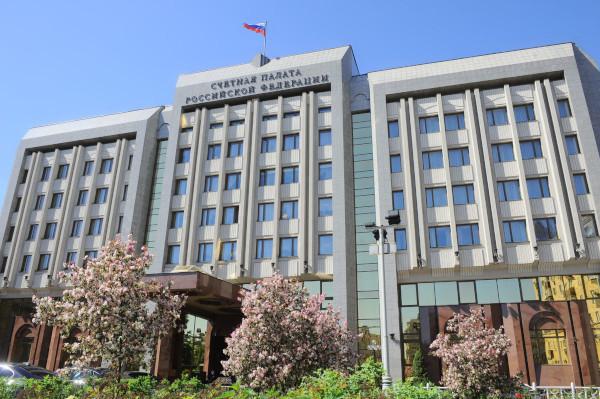 Счетная палата выявила бюджетные нарушения на 426 млрд рублей