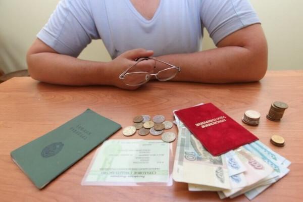 С 1 февраля выплаты льготникам проиндексируют на 3%