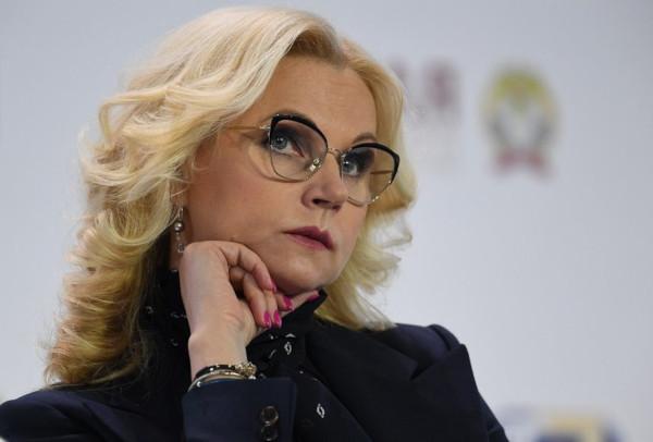 Голикова рассказала, сколько семей получат право на маткапитал в 2020 году
