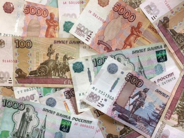 Bloomberg: РФ выделит 1 триллион рублей на поддержку экономики
