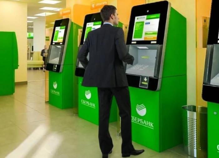 Сбербанк ввел комиссию 1% на переводы через банкоматы