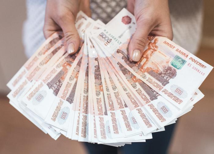 Профсоюзы призвали распространить гарантию справедливой оплаты труда