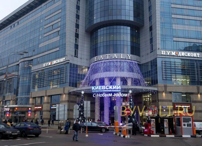 Открытие 40% новых торговых центров в России перенесли на 2021 год