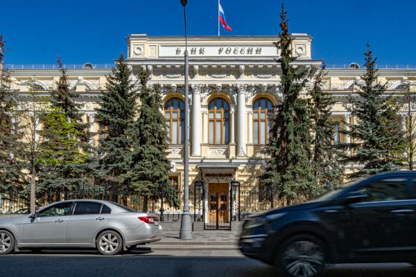 ЦБ: отток капитала из России вырос более чем в полтора раза