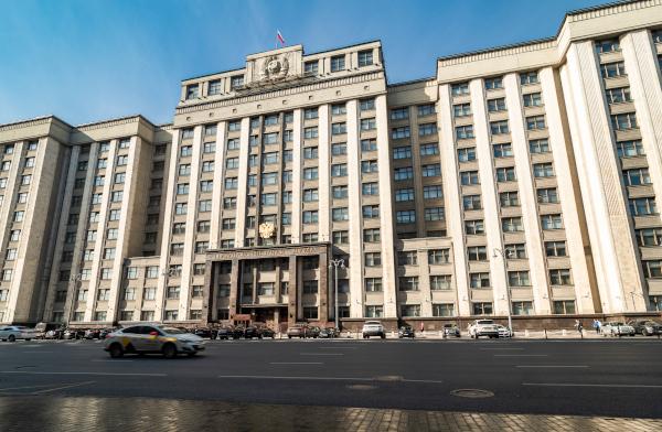 Депутатов и чиновников будут отстранять от должности за наличие иностранных счетов