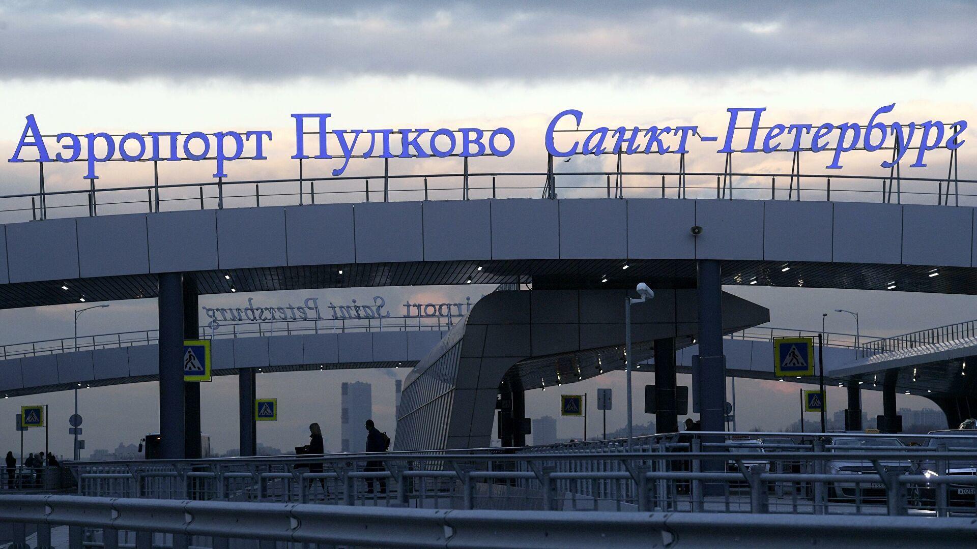 Стало известно, куда направился замеченный в Пулково бизнесмен Пригожин