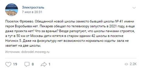 Обещания Пекарева жителям Подмосковья назвали популизмом перед выборами. 1524.jpeg