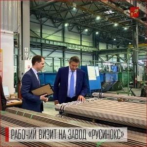 Глава совета депутатов Электростали Пекарев утратил доверие партии перед выборами. 1551.jpeg