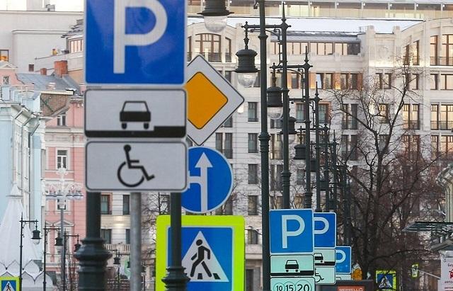 Дорожные знаки уменьшатся в размерах
