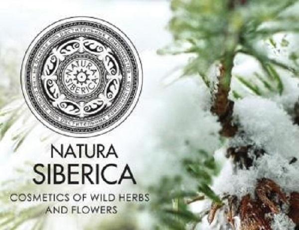 Ученый обнаружил вымышленные растения в составе косметики Natura Siberica