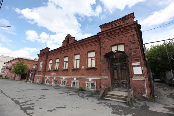 Особняк Погудина в Екатеринбурге выставлен на продажу