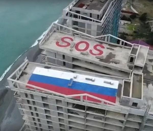 В Сочи у многоэтажки под снос на берегу моря нарисовали граффити. 990.jpeg
