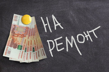Родители подмосковного Дмитрова возмущены поборами в школах