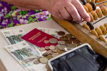 Экономист назвал условие для роста пенсий россиян