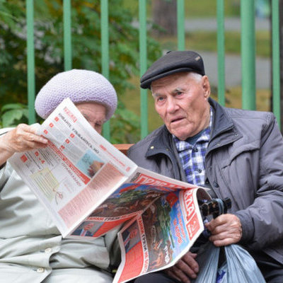 Власти рассказали, каким категориям пенсионеров повысят пенсии в октябре