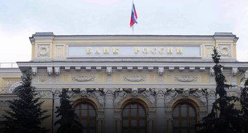 ЦБ лишил лицензии Нижневолжский коммерческий банк