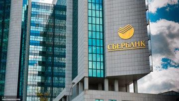 Сбербанк не будет ограничивать снятие наличных в банкоматах