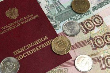 Пенсионеры Подмосковья на самоизоляции получат выплаты до 14 апреля