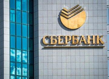 Сбербанк запустил новую платежную систему SberPay