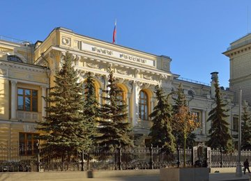 Банк России заявил о временном повышении цен на товары и услуги