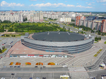 Ледовый дворец оштрафовали на 480 тыс. рублей из-за концерта Басты