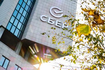 Эксперты Сбербанка прогнозируют восстановление экономики к 2022 году