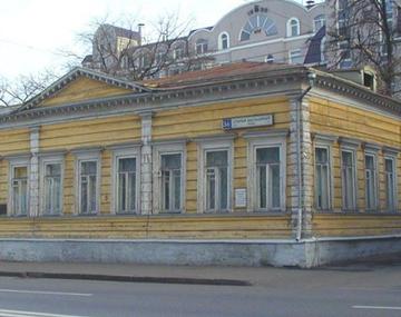 В особняке дяди Пушкина откроется музей