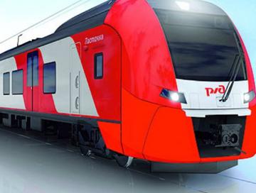 В Нижний Новгород запущен новый экспресс